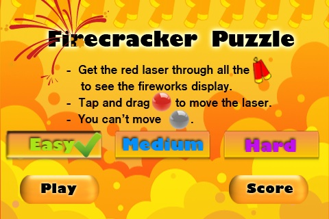 Screenshot FirecrackerC