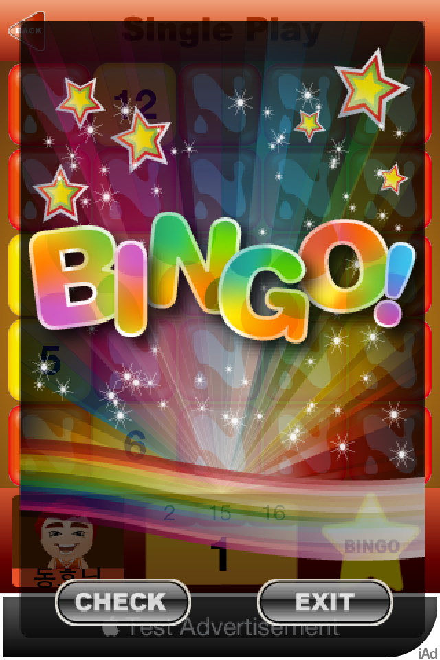Screenshot nBingo